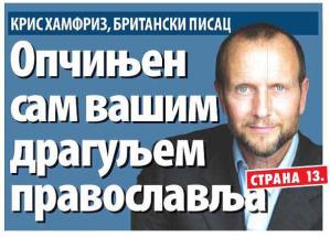 Serbian magazine